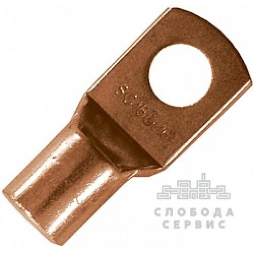 Медный кабельный наконечник е.end.stand.sc.150 s040009