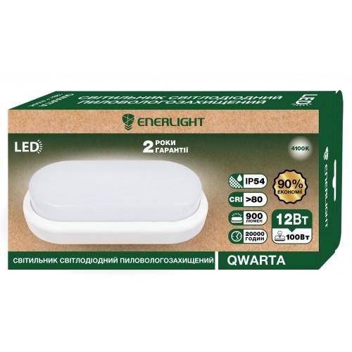 Светильник пылевлагозащищенный Enerlight Qwarta 12 Вт 4100К