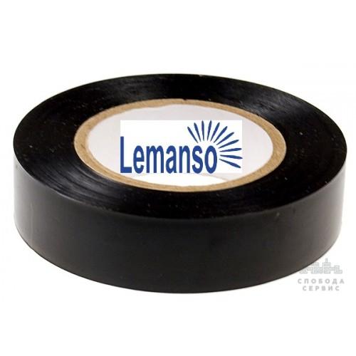 Изолента Lemanso черная 20м. LMA006
