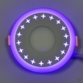 "LED панель Lemanso ""Звезды"" 12+6W с синей подсветкой LM545 круг"