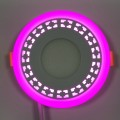 "LED панель Lemanso ""Кубики"" 3+3W с розовой подсветкой LM554 круг"