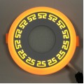 "LED панель ""Грек"" Lemanso 3+3W с желтой подсветкой LM533 круг"