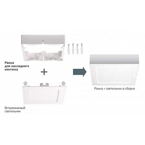 Накладная квадратная коробка 9W для ABS Lemanso / LM481