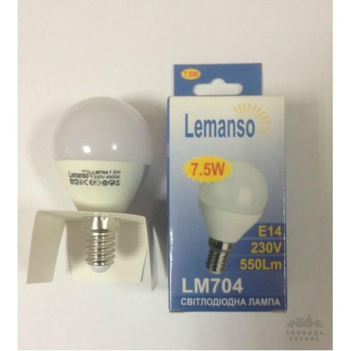 Лампа Lemanso св-ая G45 E14 7,5W 550LM 6500K / LM704 шар