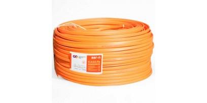 Кабель медный ВВГ-П нгд - LS 3*4,0 мм2 оранжевый Слобожанский кабельный завод
