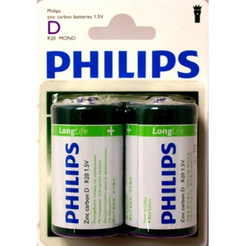 PHILIPS LONG LIFE D BL 2