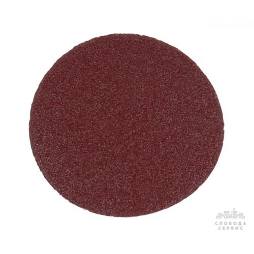 """бумага наждачная """"круглая"""" на липучке 125мм 10шт (зерно 40) 9121041"""