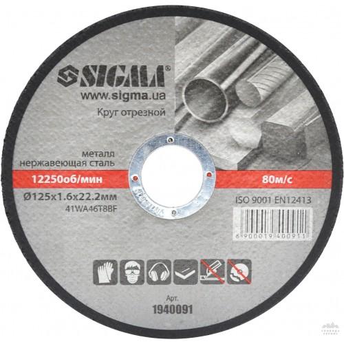 Круг отрезной по металлу Sigma Ø125x1.6x22.2мм, 12250об/мин (1940091)