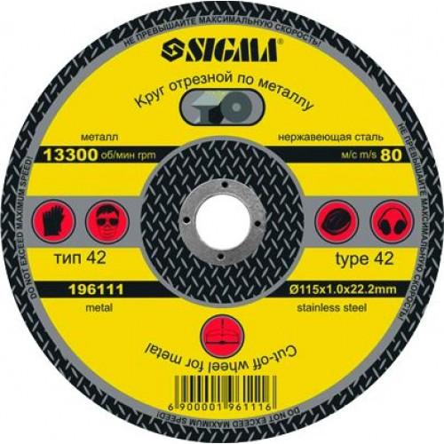 Круг отрезной по металлу Sigma Ø150*2.5мм (1941461)