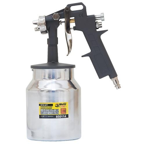 Краскораспылитель Sigma HP Ø1.5 с н/б (мет) (6811031)